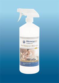 マイクロシン®クリーナー1L