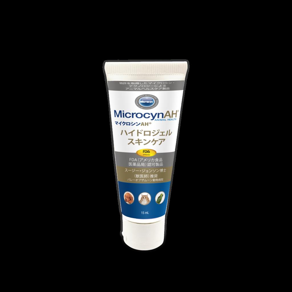 MicrocynAH® ハイドロジェルスキンケア15ml