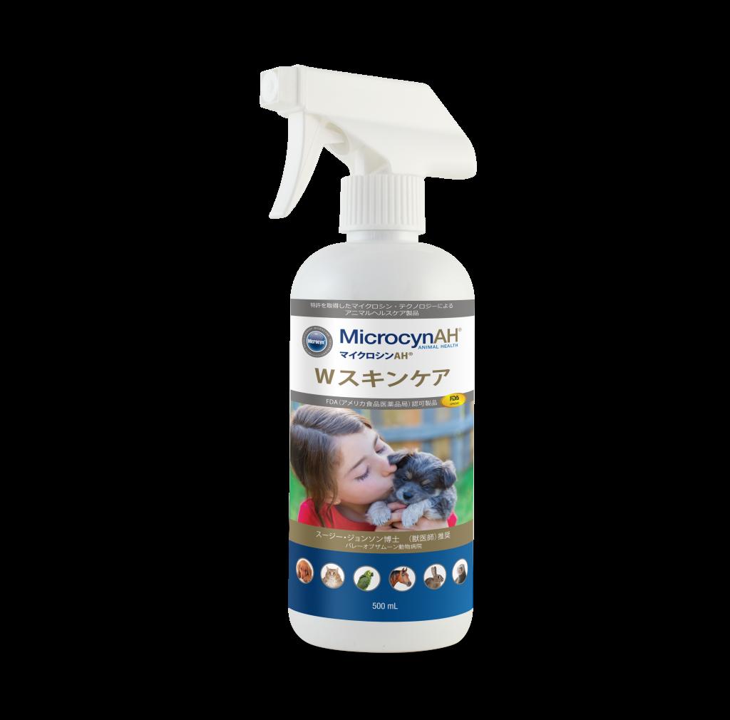MicrocynAH® Wスキンケア500ml